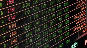Jak zapisać się na IPO?
